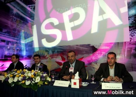 Zain Jordan launches high speed broadband services using HSPA+