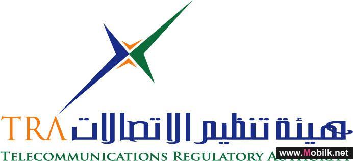 الإمارات تفوز باستضافة معرض الإتصالات الدولي (تيليكوم الإتحاد 2012) لاول مرة