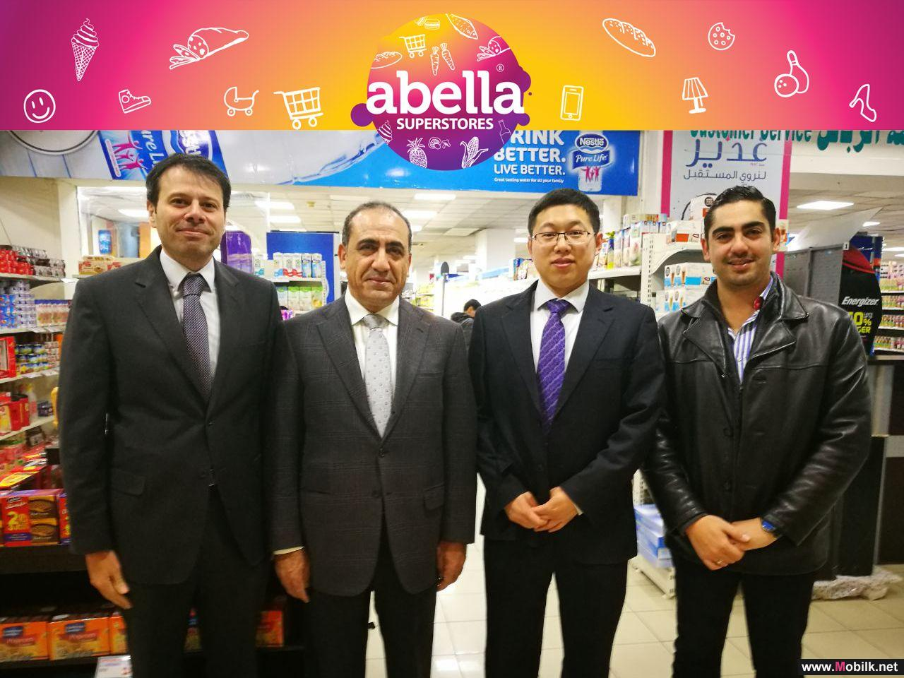 Abella Superstores Teams Up with SolFirst  by Using Huawei Smart PV Solution