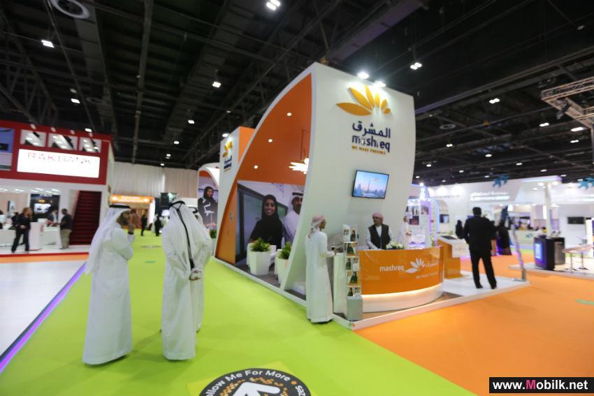 المشرق يشارك في معرض الإمارات للوظائف 2016