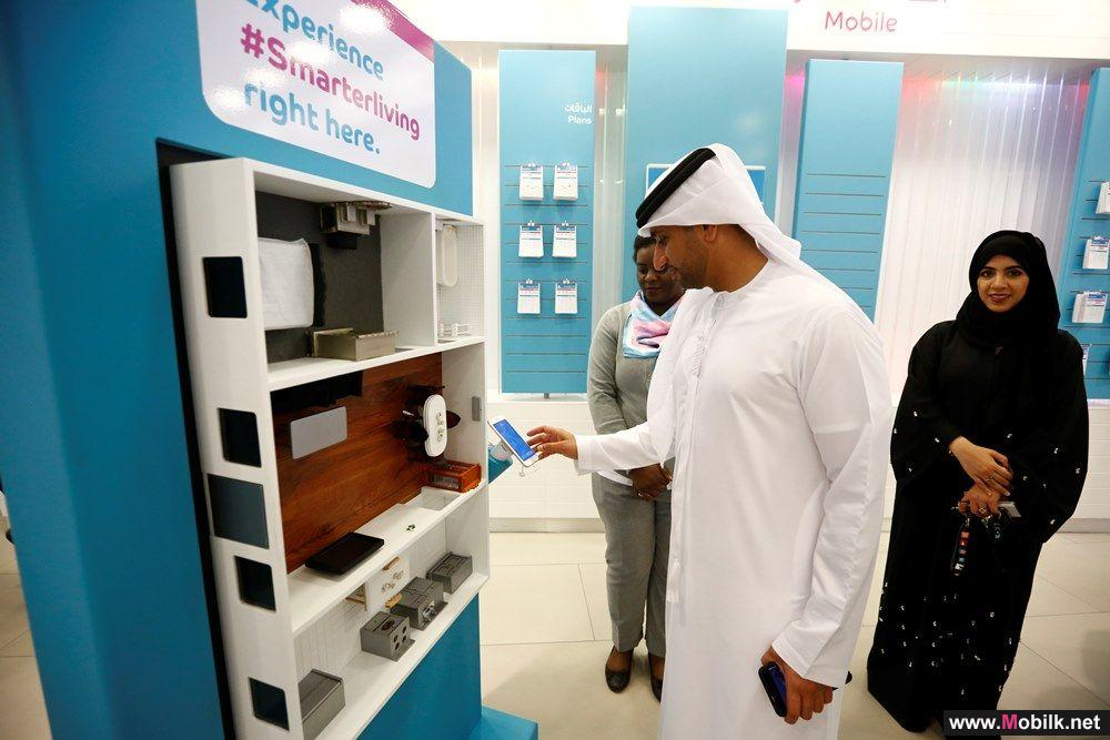 دو تطلق خدمات المنزل الذكي الجديدة كلياً لكافة سكان دولة الإمارات