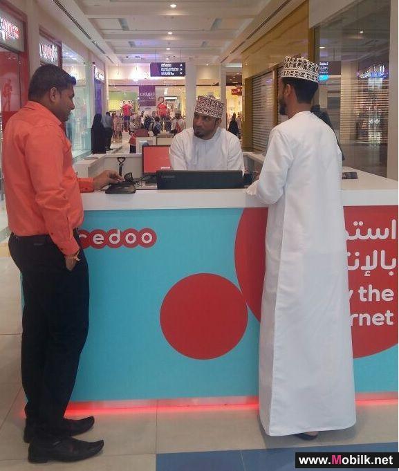 Ooredoo تواصل توسيع شبكة انتشارها بافتتاح صالتها الـ 50 في نزوى جراند مول