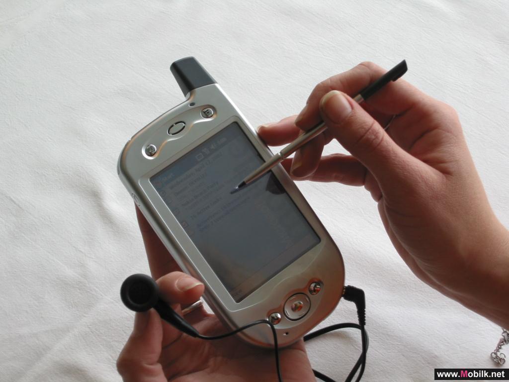 فحص الحمض النووي على الهواتف الذكية