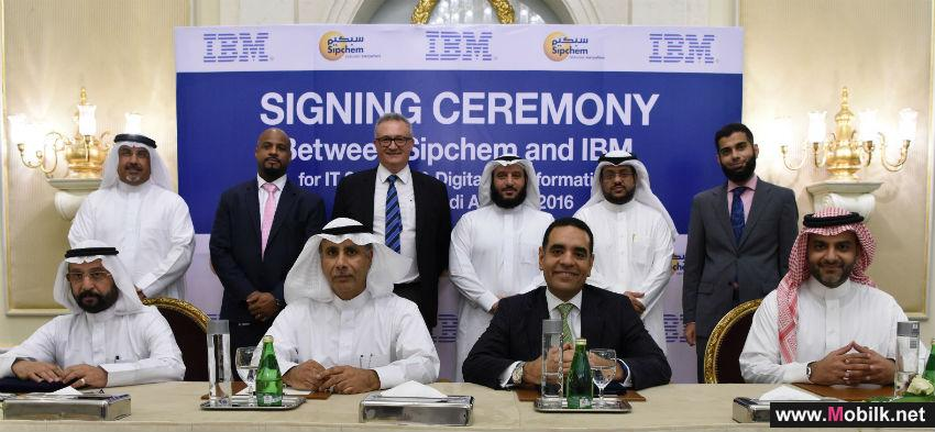Saudi International Petrochemical Company Collaborates with IBM for IT Services and Digital Transformation