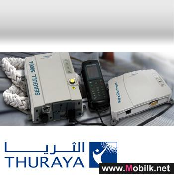Thuraya Launches Seagull 5000i Maritime Terminal in Partnership with Addvalue