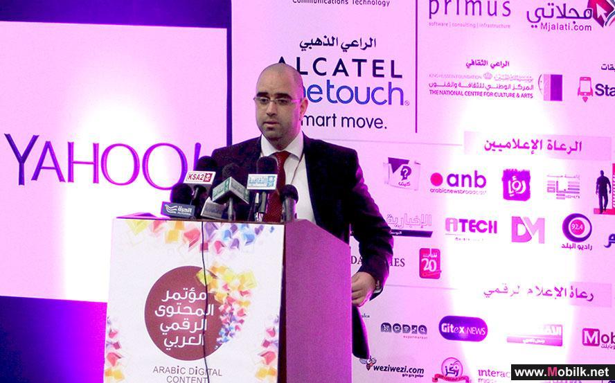 شركة ألكاتيل ترعى مؤتمر المحتوى العربي الإلكتروني 2014 وتعلن عن إطلاق ( بوابة