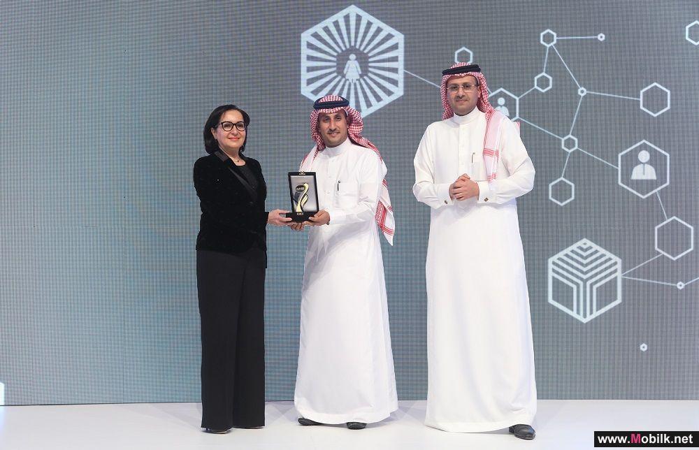 STC   تحقق المركز الاول على مستوى الخليج في برنامج إدارة الكفاءات