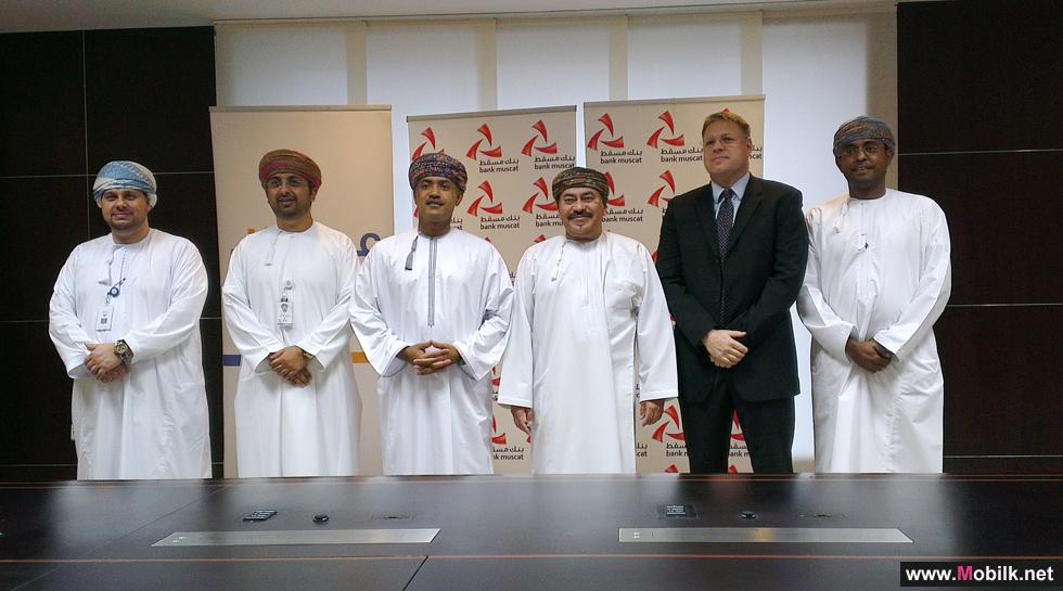 Omantel Launches Electronic Top-up Using Bank Muscat Card Terminals