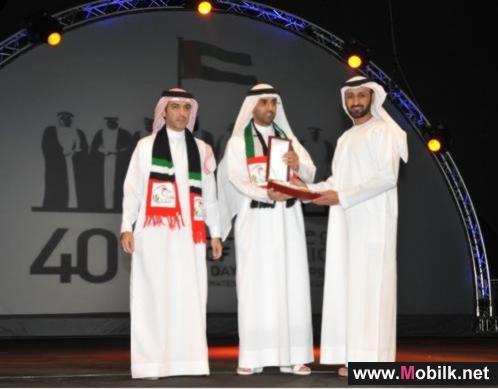 تكريم دو لدورها الرائد في مجال التوطين من قبل هيئة تنمية وكلية دبي للطالبات