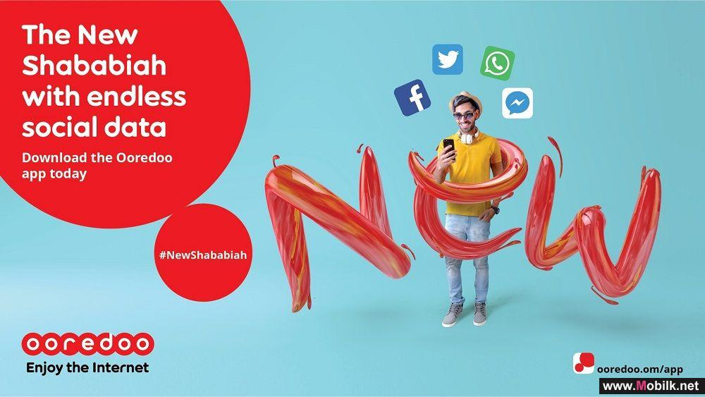 Ooredoo introduces the new Shababiah of endless social media data