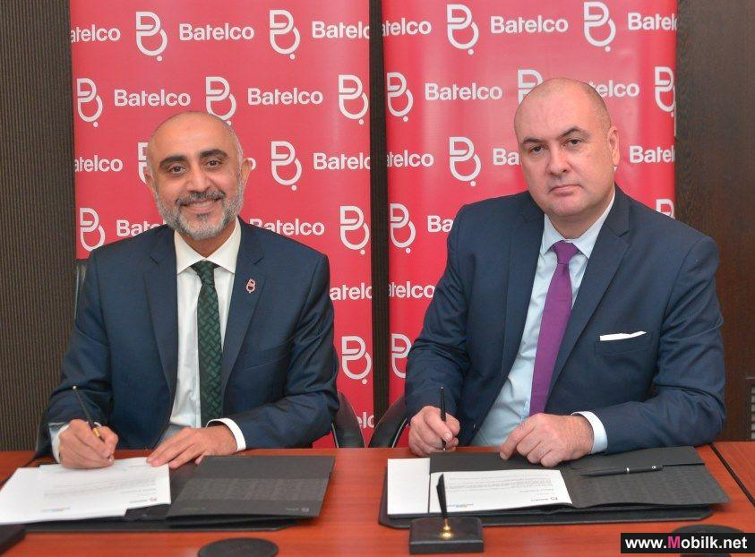 Batelco Launches a Co-Branded Mobile App with the ENTERTAINER