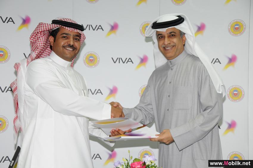 إنطلاق دوري VIVA لكرة القدم الجديد كلياً