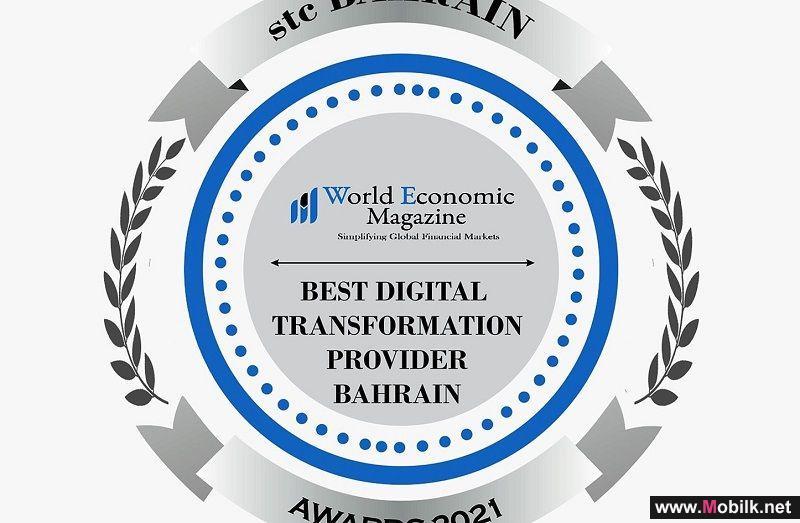 Stc  البحرين تفوز بجائزة