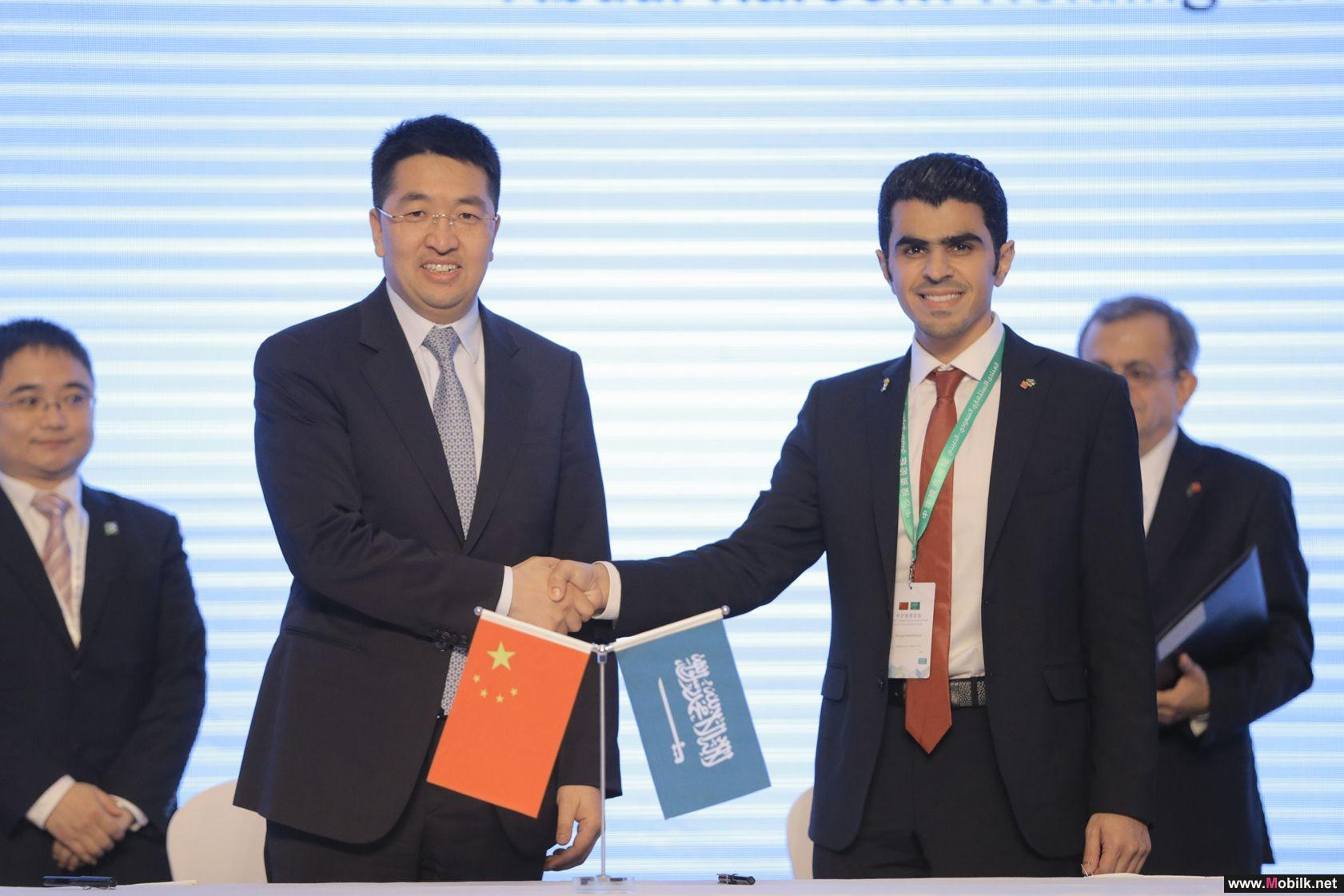 Huawei signs partnership with Industrial Systems Group to manufacture UPS units in the Kingdom