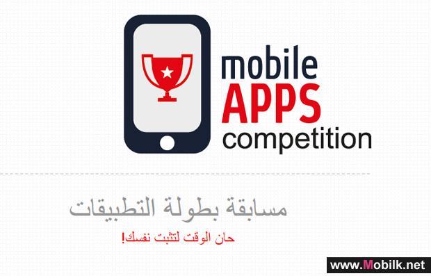 برنامج بادر يستضيف بطولة تطبيقات الهواتف الذكية بالرياض الأربعاء المقبل