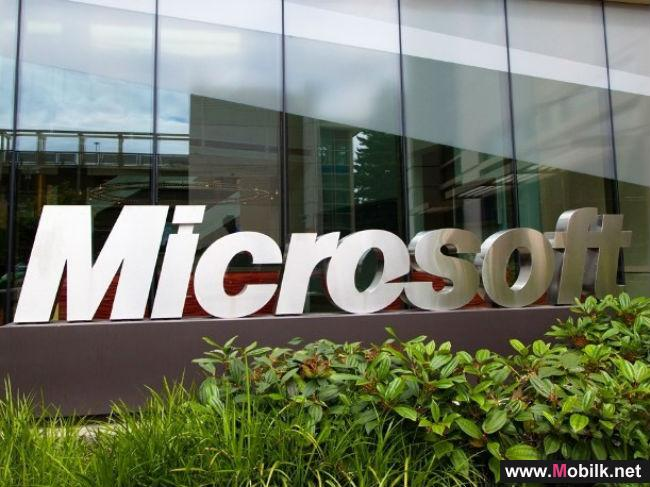 Microsoft Partner, Diyar United Company, Ranked First in Region and Fifth Worldwide