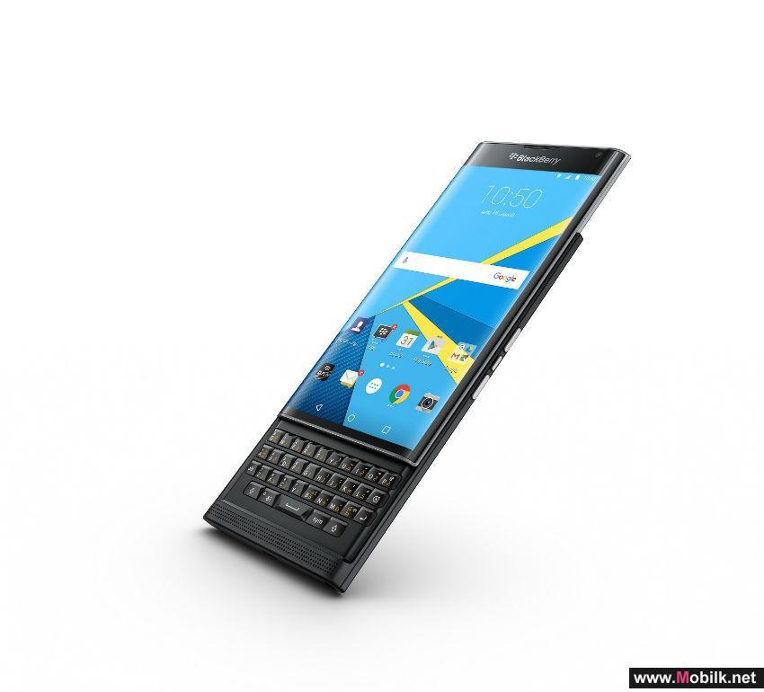 دو توفر الهاتف الذكي الجديد بلاك بيري بريف (BlackBerry® Priv™) مقابل دفعة واحدة بقيمة 149 درهم