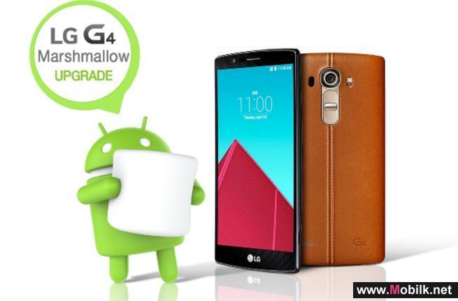 تحديث اندرويد مارشميلو يصل لهاتف LG G4 في دول أوروبا