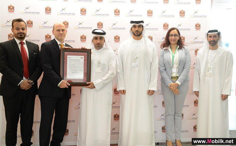 TRA Attains ISO Certifications in Risk Management and Governance
