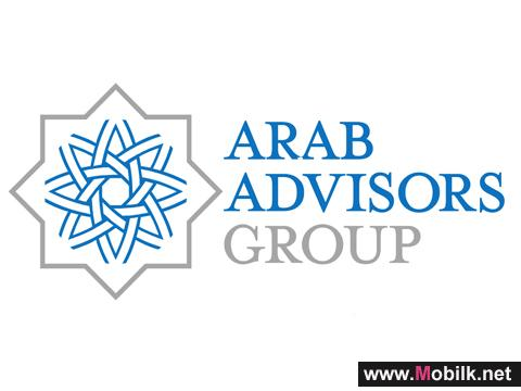 38 Arab cellular operators had commercially launched 3G/3.5G networks