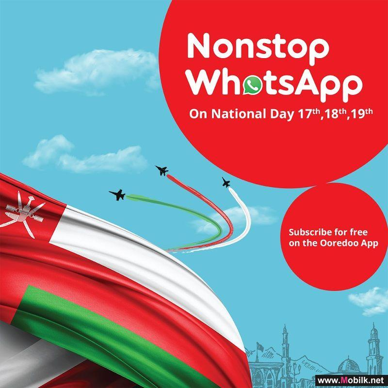 Ooredoo Celebrates Oman's 49th National Day with Non-Stop WhatsApp for 3 Days