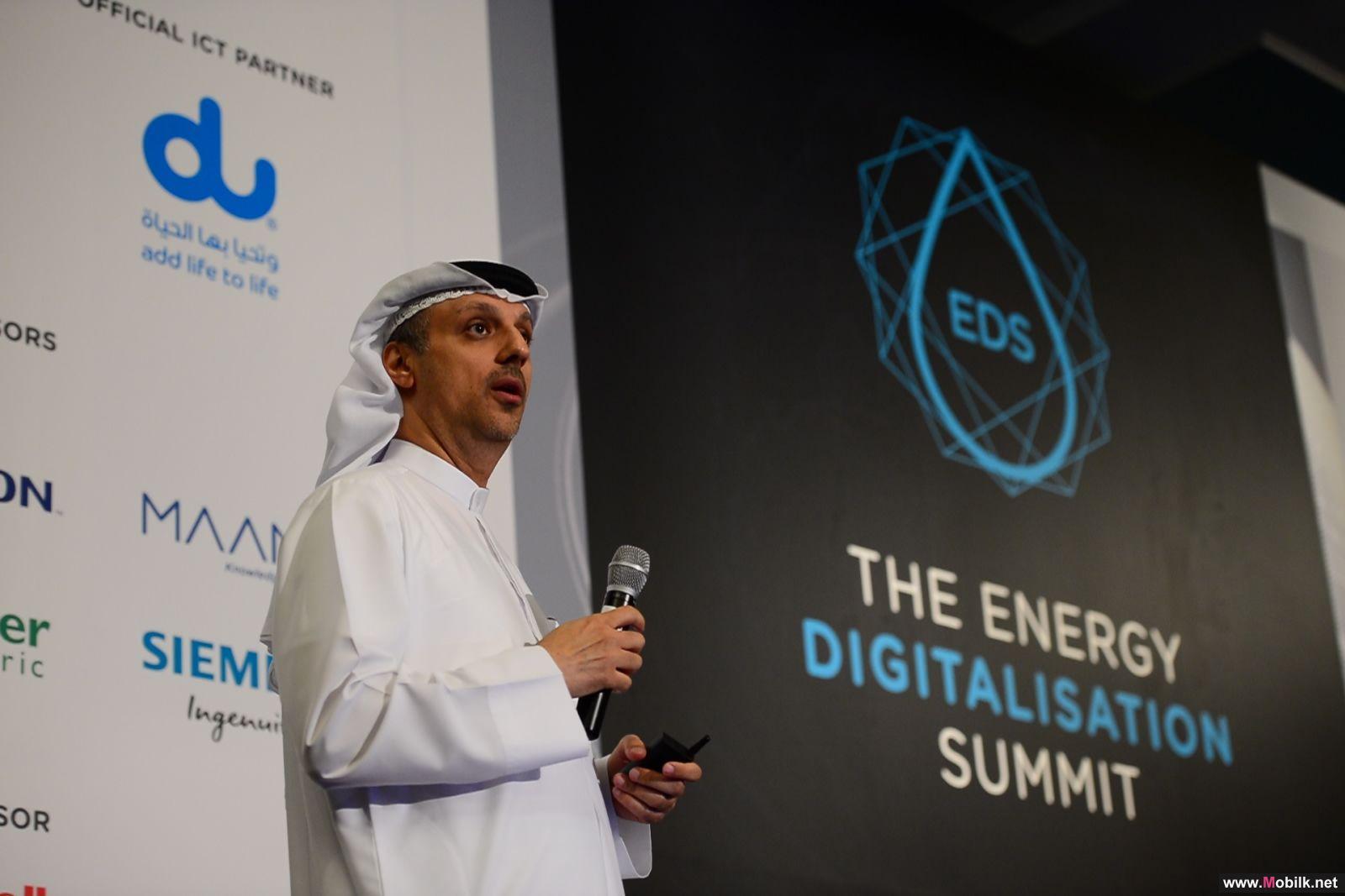 دو تدعم وتشارك في قمة رقمنة الطاقة في الشرق الأوسط 2017