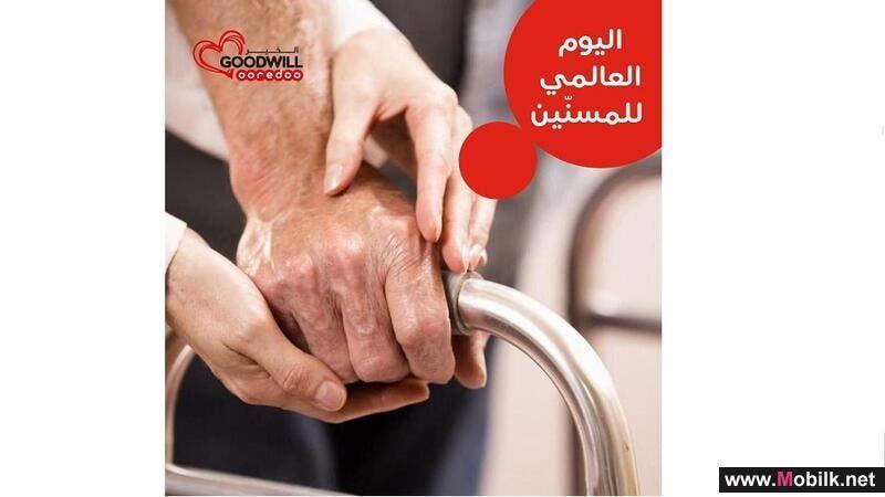 Ooredoo تحتفي باليوم العالمي للمسنين وتقوم بزيارة خاصة إلى دار الرعاية الاجتماعية بالرستاق