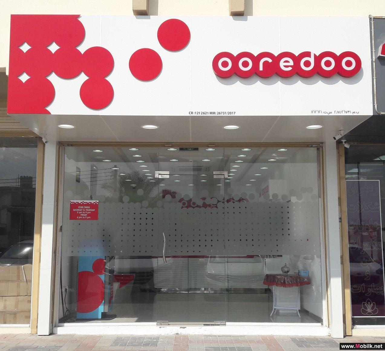 Ooredoo Opens 49th Store in Wilayat Al Seeb