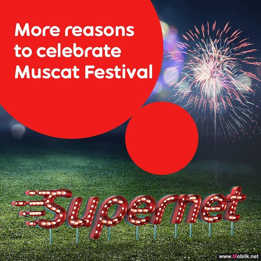 Ooredoo's Supernet Network to Take Centre Stage at Muscat Festival