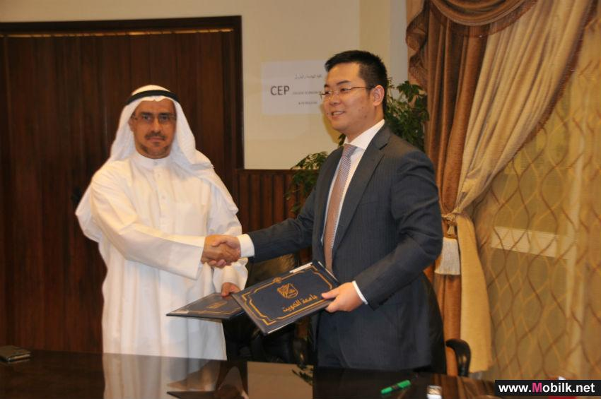 Huawei Inks Knowledge Transfer MOU with Kuwait University to Educate Top Students at Chinese Headquarters
