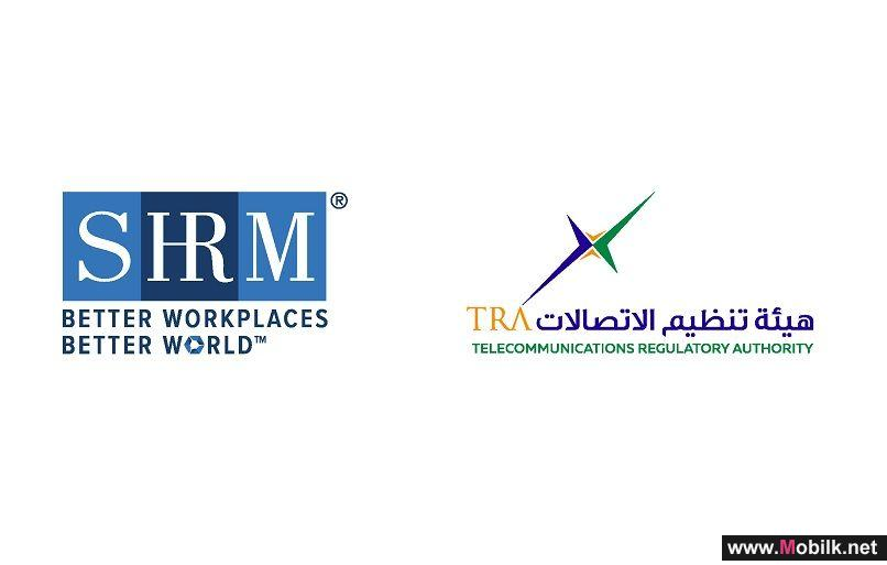 Telecommunications and Digital Government Regulatory Authority signs MoU with Society for Human Resource Management (SHRM) on empowerment of national talents and competencies