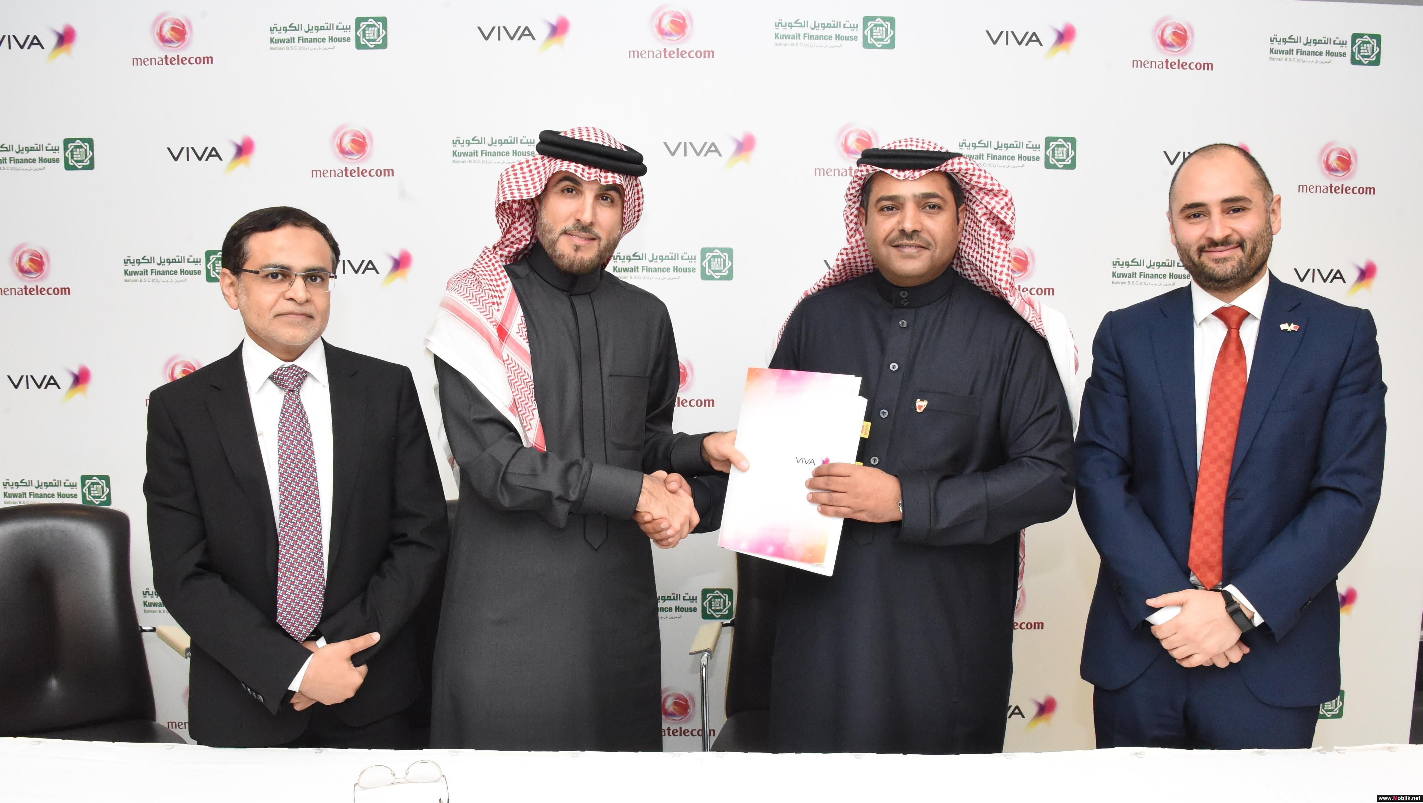 VIVA البحرين تستحوذ على