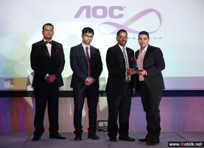 AOC Named Display Brand of the Year