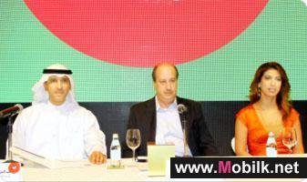 الوطنية للاتصالات الكويتية تطلق قناة  الوطنية  خلال شهر رمضان المبارك