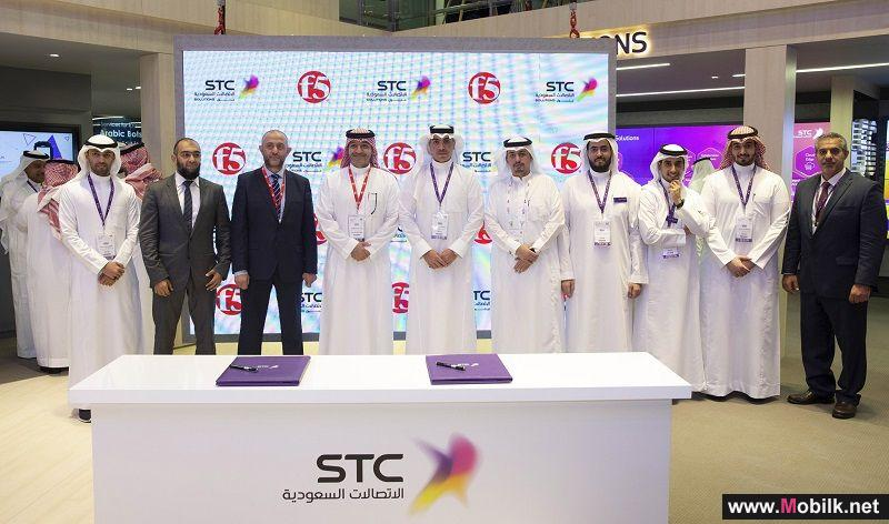 STC Solutions and F5 Networks sign MoU to help Saudi enterprises
