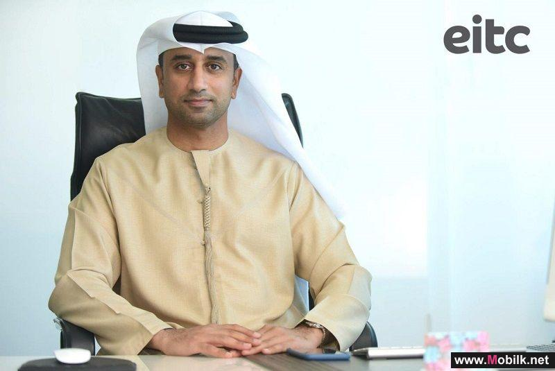 دو تعزز سعادة سكان الإمارات مع باقة بيانات شاملة وإنترنت عالي السرعة مجاناً