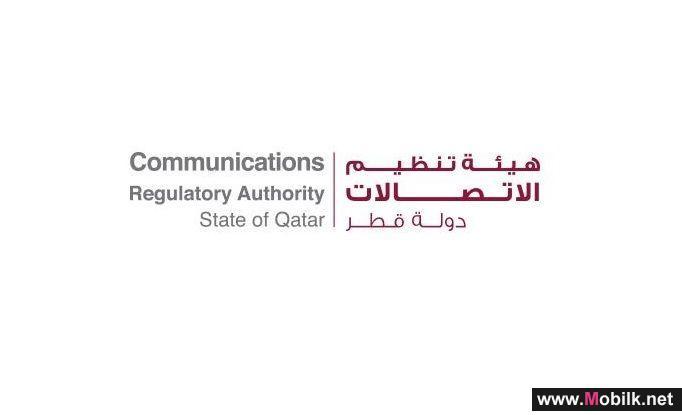 لجنة الجزاءات المالية بهيئة تنظيم الاتصالات تفرض جزاءات مالية على شركة الاتصالات