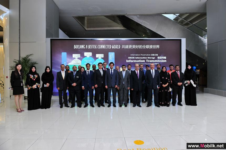UAE Government Delegation Visits Huawei Headquarters in China