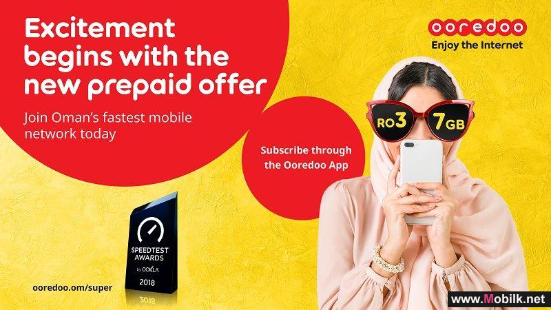 Ooredoo Offers the Most Exciting Prepaid Data Promotion in Oman with 'Super Data'