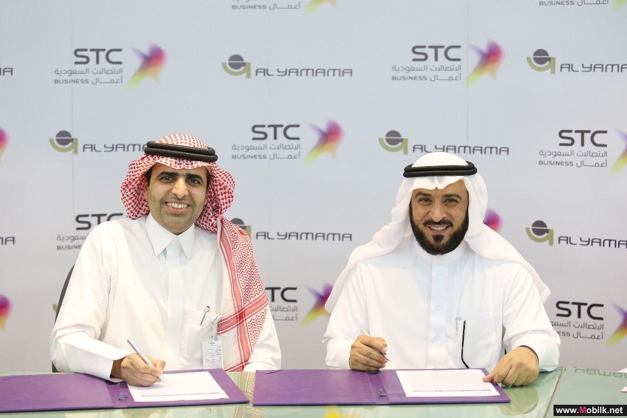 STC أعمال توقع اتفاقيتين في مجال الحلول التقنية المبتكرة مع