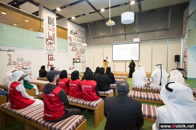 TRA launches interactive youth lab