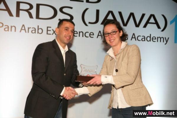 زين ترعى مسابقة «أفضل تطبيقات الموبايل ومواقع الإنترنت في الأردن لعام 2014»