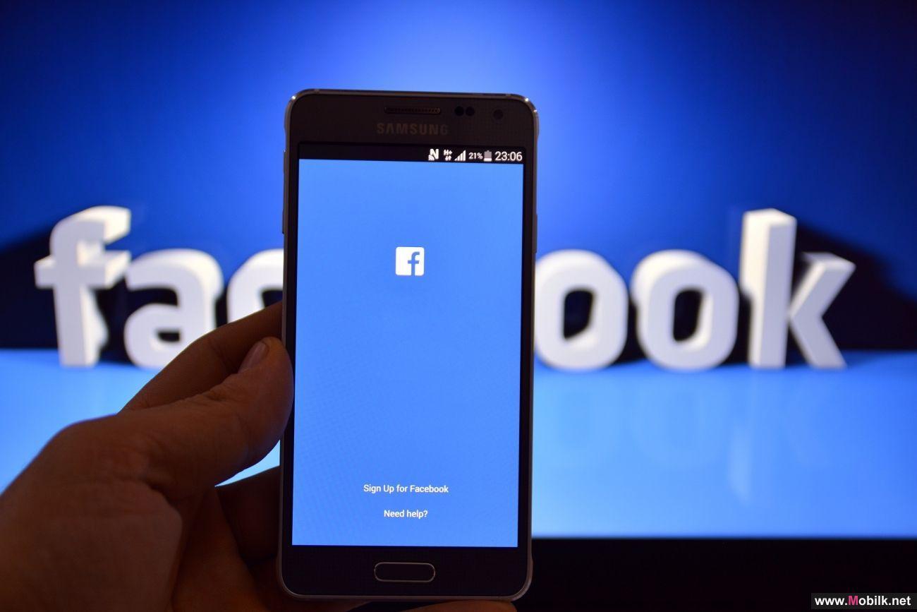 فيسبوك يركز على الشركات الصغيرة في دراسة استطلاعية جديدة
