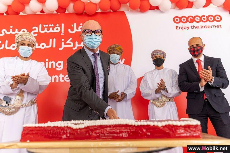 Ooredoo's Most Advanced Data Centre is Now Open for Business