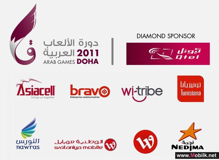 مجموعة كيوتل تقدم الدعم الكامل لدورة الألعاب العربية الثانية عشرة