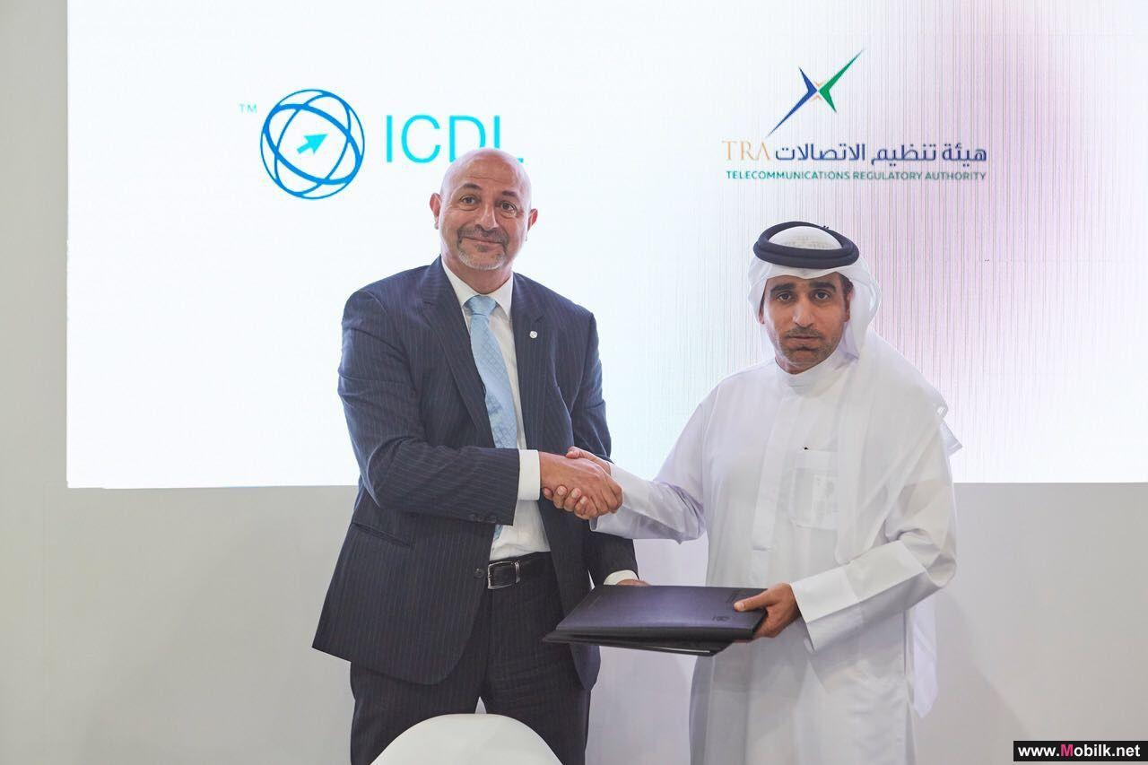 TRA Signs a MoU with ICDL Arabia