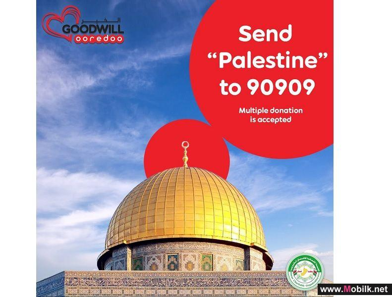 Ooredoo, OCO and Dar Al Atta'a Launch SMS Donation Service for Palestine Cause