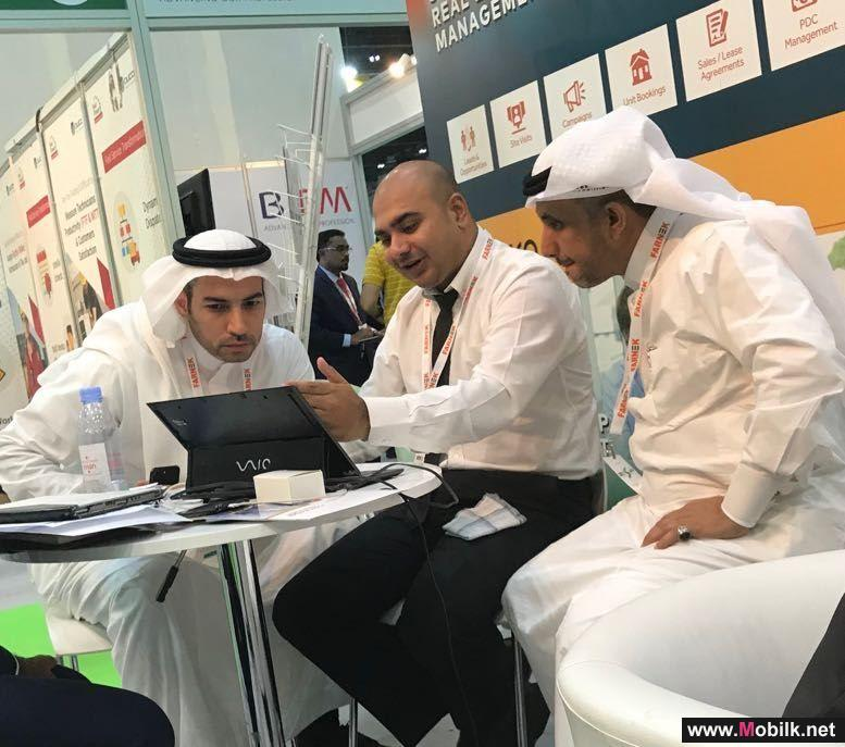Centra Hub Concludes Successful Participation in FM Expo 2017