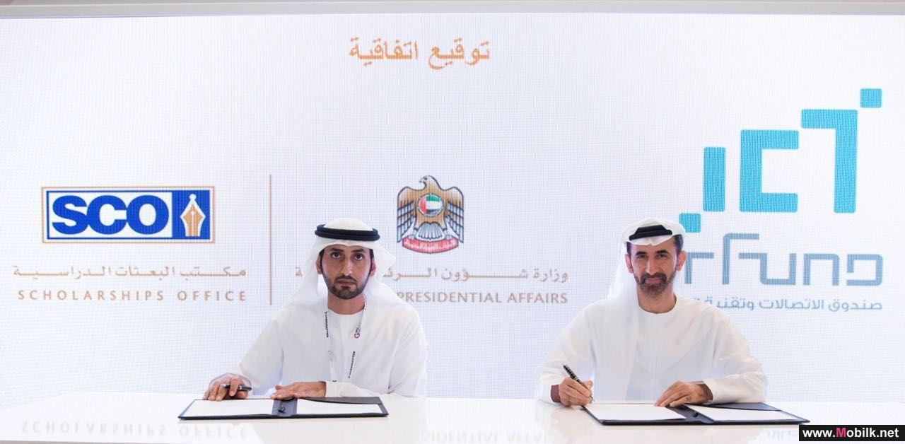 Telecommunications Regulatory Authority signs agreement with Scholarships Office to fund education worth AED 37 million for 15 students