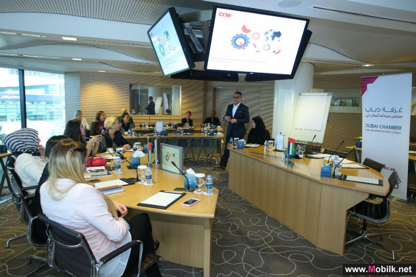 مجلس سيدات أعمال دبي وشركة سي سي أم للاستشارات يطلقان سلسة رباعية عن تقديم تجربة فريدة للعملاء